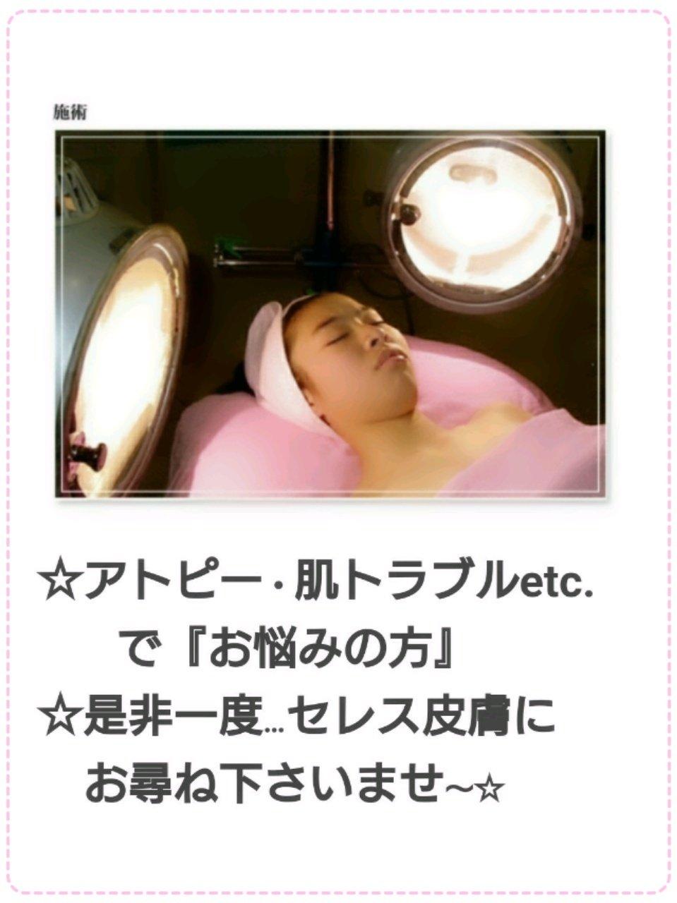 【アトピー・肌トラブル専門】いよいよ…8月です〜☆