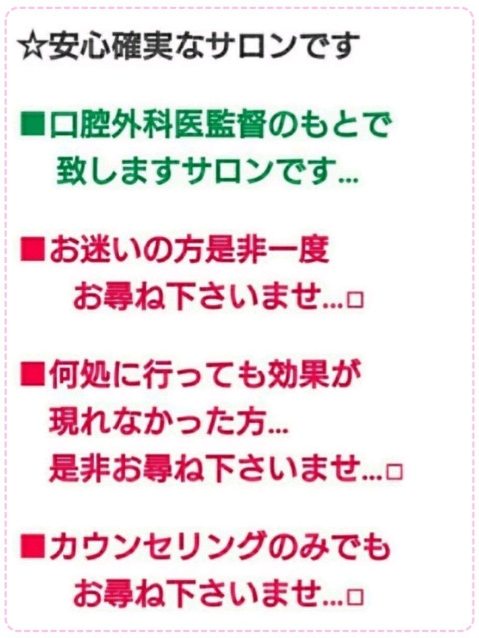 【アトピー・トラブル肌専門】✩いよいよ4月ですね〜✩