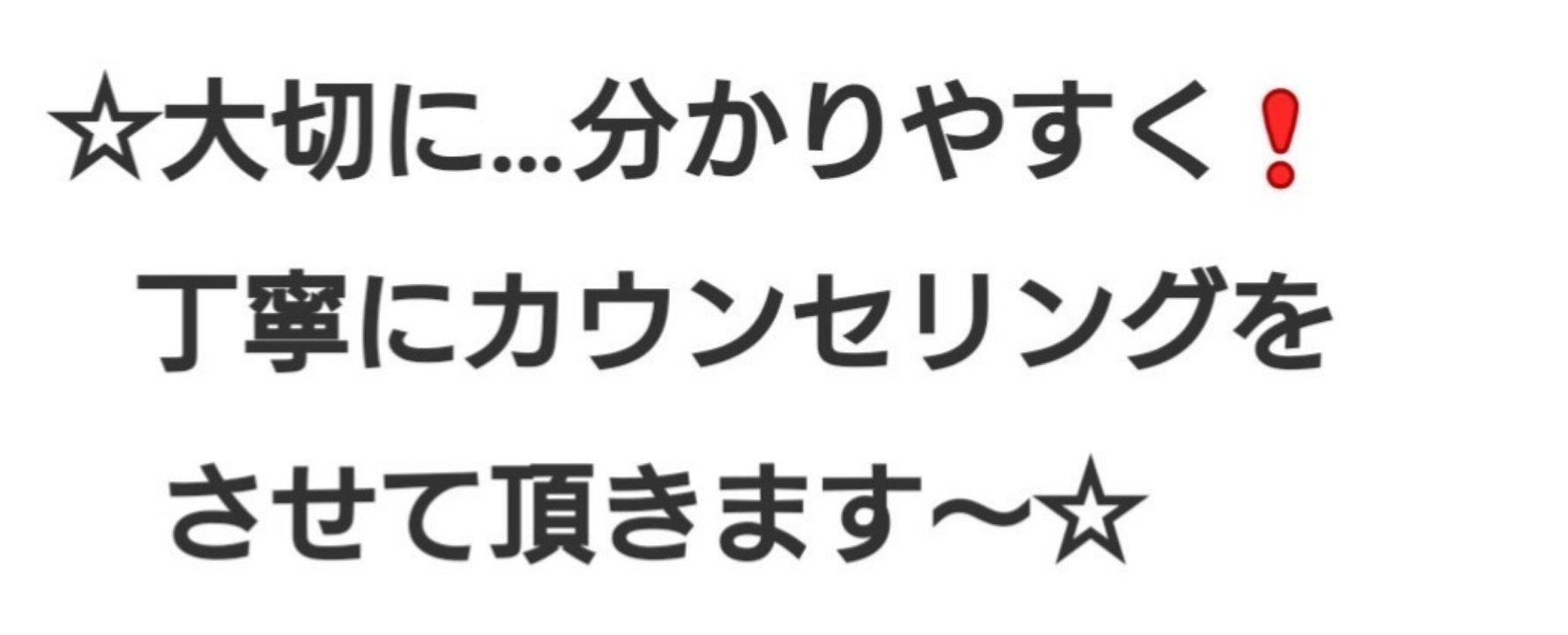 【アトピー・トラブル肌専門】アトピーの季節/心配肌にお尋ね下さいませ~☆