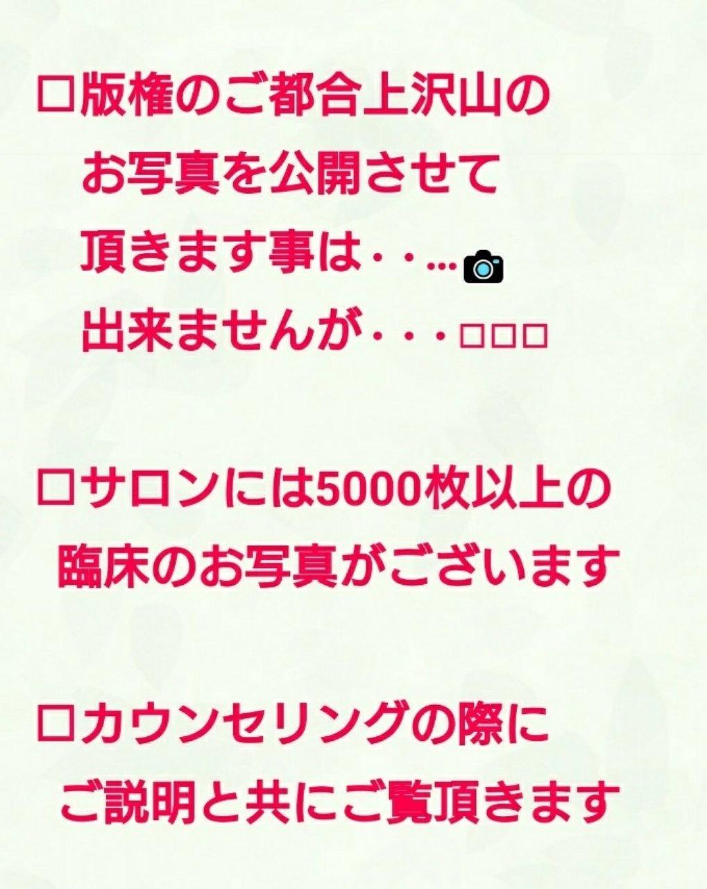 【アトピー・肌トラブル専門】乾燥+アトピー肌にご用心…☆