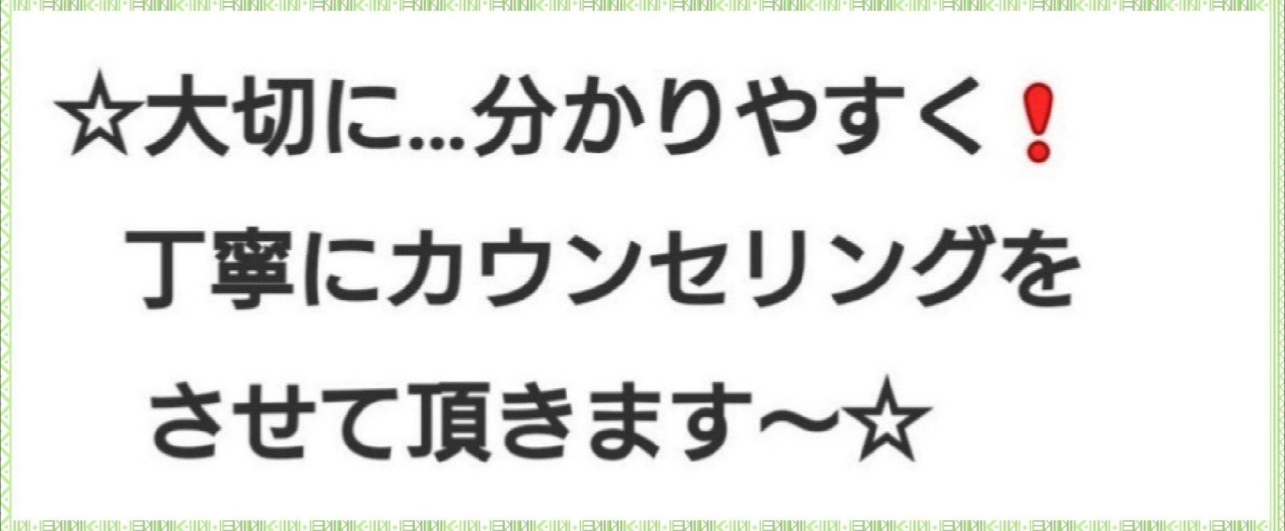 【アトピー・トラブル肌専門】必ず/綺麗な✨お肌になられます~☆